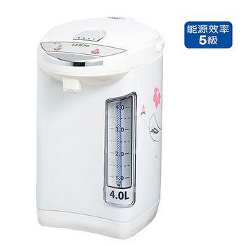 聲寶4L電動熱水瓶KP-LB40W5~E