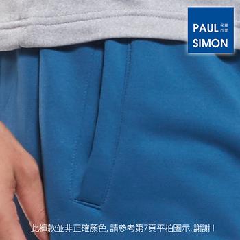 遠東Paul Simon 搖粒絨居家長褲-黑(M~2L)