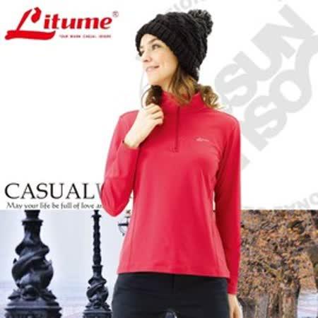 【意都美 Litume】女新款 立領彈性保暖上衣_桃紅 CP608