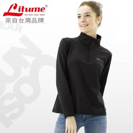 【意都美 Litume】女新款 立領彈性保暖上衣_黑 CP608
