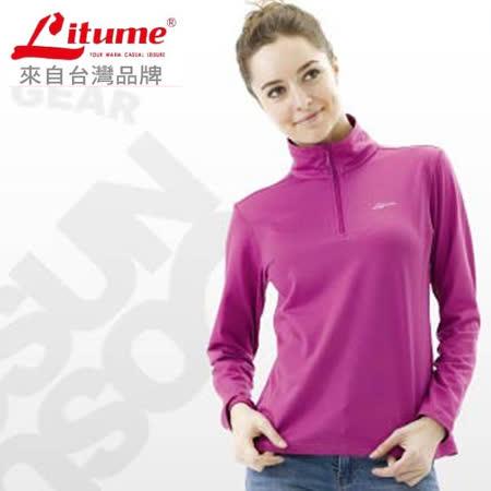 【意都美 Litume】女新款 立領彈性保暖上衣_紫 CP608