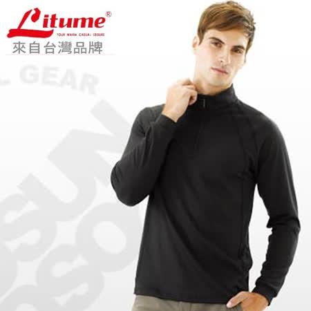 【意都美 Litume】男新款 立領彈性保暖上衣_黑 CP607