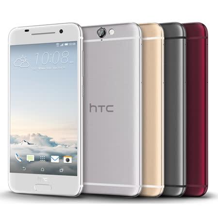 HTC One A9 八核心5吋4G LTE智慧機(3G/32G遠東 百貨 成功 店版)★送軟背殼+亮面保貼+自拍桿