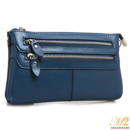 【MOROM】真皮時尚鍊帶多隔層二用包(寶藍)2610