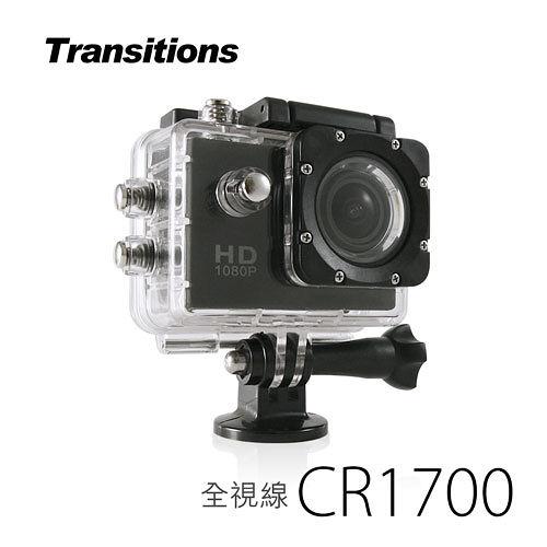 全視mio 行車記錄器 導航線 CR1700 1080P 極限運動防水型行車記錄器 汽機車兩用(單機)