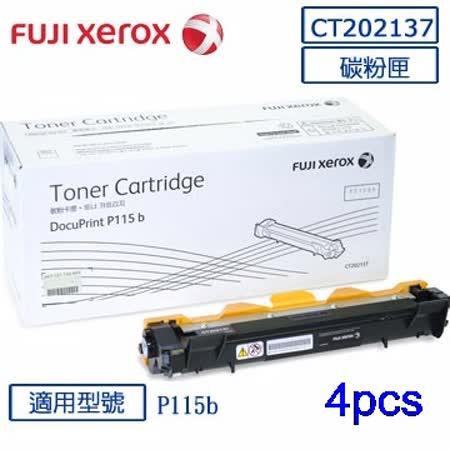 Fuji Xerox DocuPrint P115b/M115b/M115fs 原廠碳粉匣 ( CT202137 ) *4入
