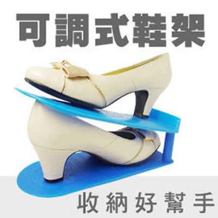 【PS Mall】鞋材 日韓收納魔法 可調式收納鞋架_6組 (S46)