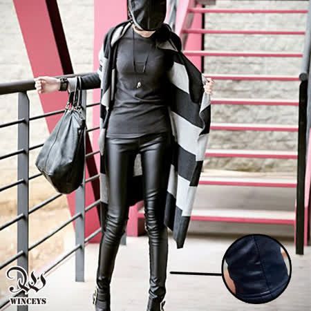 WINCEYS 韓風流行仿皮內搭褲-前皮後棉款