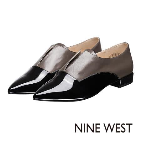 NINE WEST--雙色拼接尖頭平底鞋--咖啡黑