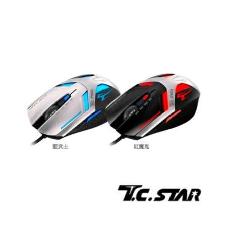 T.C.STAR 電競有線光學滑鼠TCN290