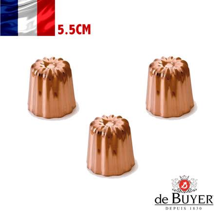 法國【de Buyer】畢耶烘焙 頂級可麗露銅模5.5cm(3入1組)