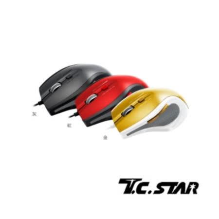 T.C.STAR USB有線藍光光學滑鼠TCN187