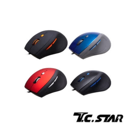 T.C.STAR 藍光USB有線光學滑鼠(TCN183)