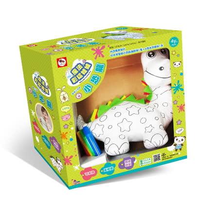 【牛津家族】創意小玩家 - 好洗歡魔法彩繪娃娃:小恐龍