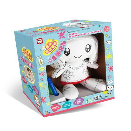 【牛津家族】創意小玩家 - 好洗歡魔法彩繪娃娃:糖果娃娃 K334075