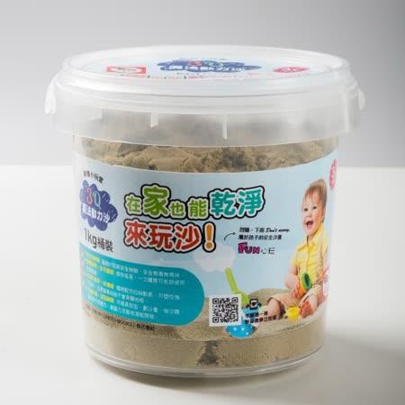 【牛津家族】3Q動力沙 - 1kg桶裝 (原色) K334062