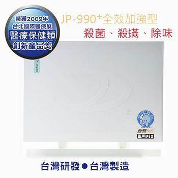 久道 J-Power 990+全效加強型 空氣清淨機~適用18坪 (JP-990+)