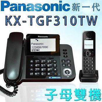 Panasonic KX-TGF310 子母雙機數位無線電話「2+1年保固」贈計步器 .