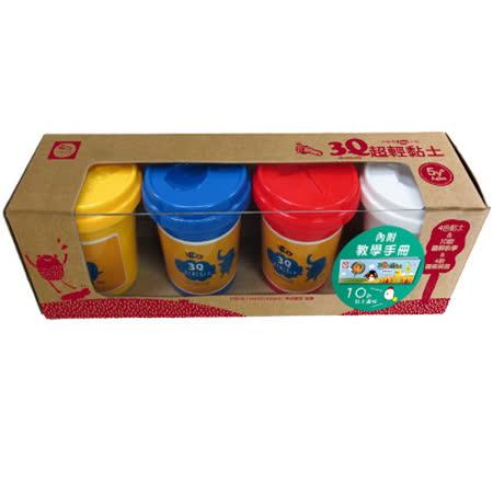 【牛津家族】3Q超輕黏土 - 盒裝4色入 K334057