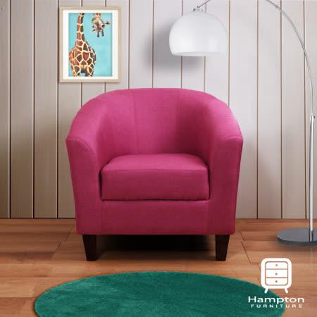 漢妮Hampton莫里斯布面休閒椅-紅色(深咖啡色腳)/單人沙發/主人椅/椅子