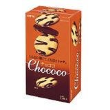 LOTTE Chococo薄燒巧克力餅乾98.6g