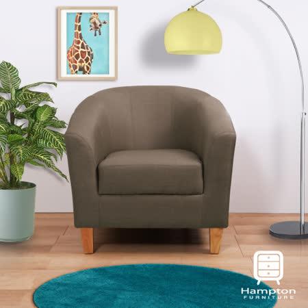 漢妮Hampton莫里斯布面休閒椅-灰色(原木色腳)/單人沙發/主人椅/椅子
