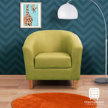 漢妮Hampton莫里斯布面休閒椅-綠色(原木色腳)/單人沙發/主人椅/椅子