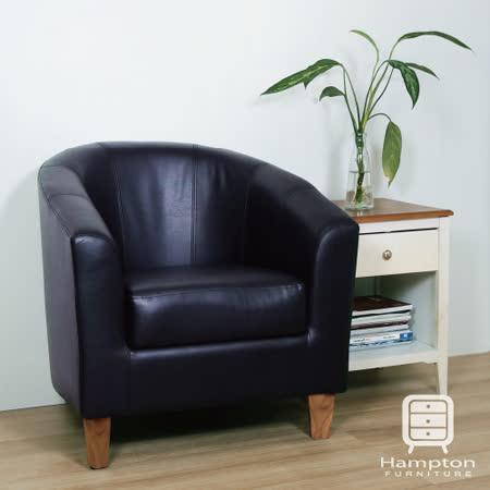 漢妮Hampton莫里斯皮面休閒椅-黑(原木色腳)/單人沙發/主人椅/椅子