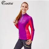 ADISI 女半門襟智能纖維超輕速乾長袖上衣AL1521047 (S~2XL) / 城市綠洲專賣