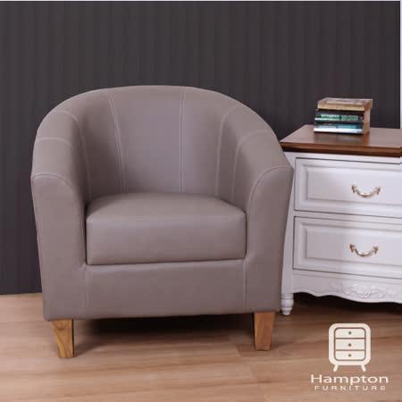 漢妮Hampton莫里斯皮面休閒椅-銀灰(原木色腳)/單人沙發/主人椅/椅子