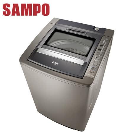 SAMPO聲寶 17公斤好取式定頻洗衣機ES-E17B(K2)送安裝+聲寶檯燈