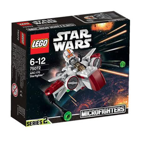 【LEGO樂高積木】Star Wars星際大戰系列-ARC-170 星式戰鬥機 LT 75072