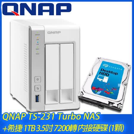 QNAP 威聯通 TS-231 NAS+希捷 1TB 7200轉 內接硬碟(1顆)