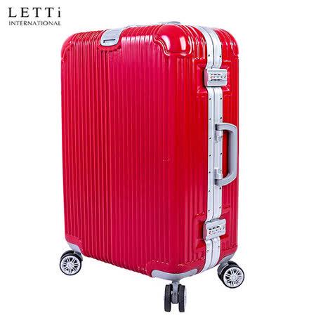 LETTi 『強勢奪目』29吋鏡面鋁框行李箱-亮紅色 鏡面TSA硬殼旅行箱