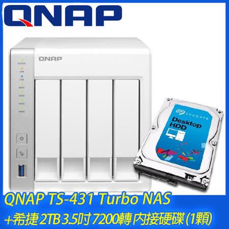 QNAP 威聯通 TS-431 NAS+希捷 2TB 7200轉 內接硬碟(1顆)