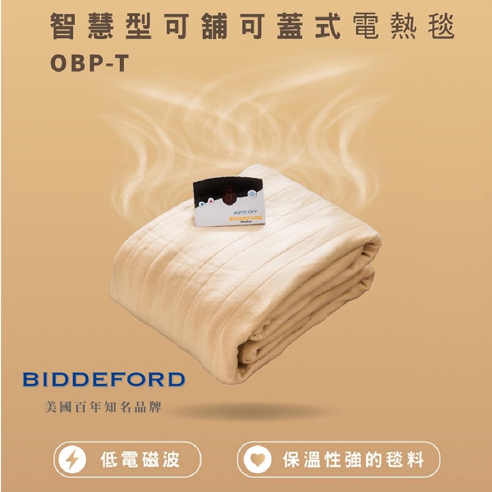 『BIDDEFORD』☆ 蓋鋪式頭溫腳熱設計恆溫電雙人電熱毯 OBP-T
