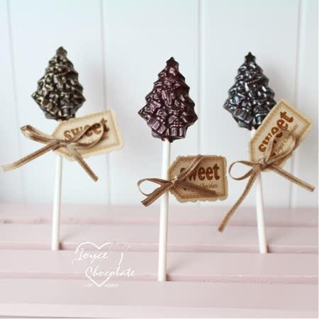 JOYCE巧克力工房- 聖誕節限定版聖誕樹巧克力棒棒糖【1支/包 10支/組】