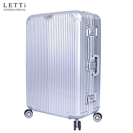LETTi 『強勢奪目』29吋鏡面鋁框行李箱-銀色 鏡面TSA硬殼旅行箱