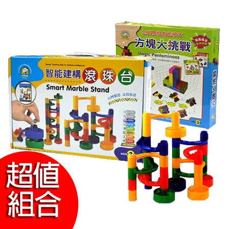【牛津家族】方塊大挑戰+智能建構滾珠台 A142170 A152064