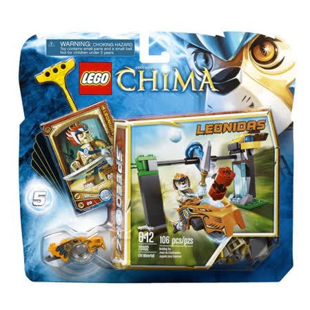 【LEGO樂高積木】Chima神獸傳奇系列-瀑布陣 LT 70102