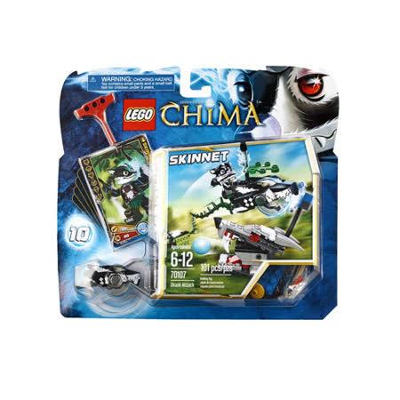 【LEGO樂高積木】Chima神獸傳奇系列-臭鼬攻擊 LT 70107