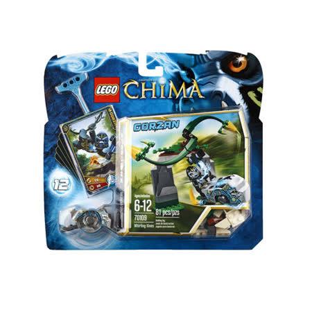 【LEGO樂高積木】Chima神獸傳奇系列-旋轉樹藤 LT 70109