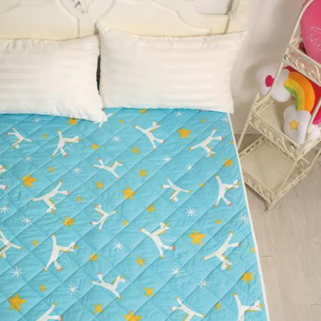 義大利Fancy Belle X Malis《小飛馬-粉藍》防蹣抗菌透氣防水平面式保潔墊--單人