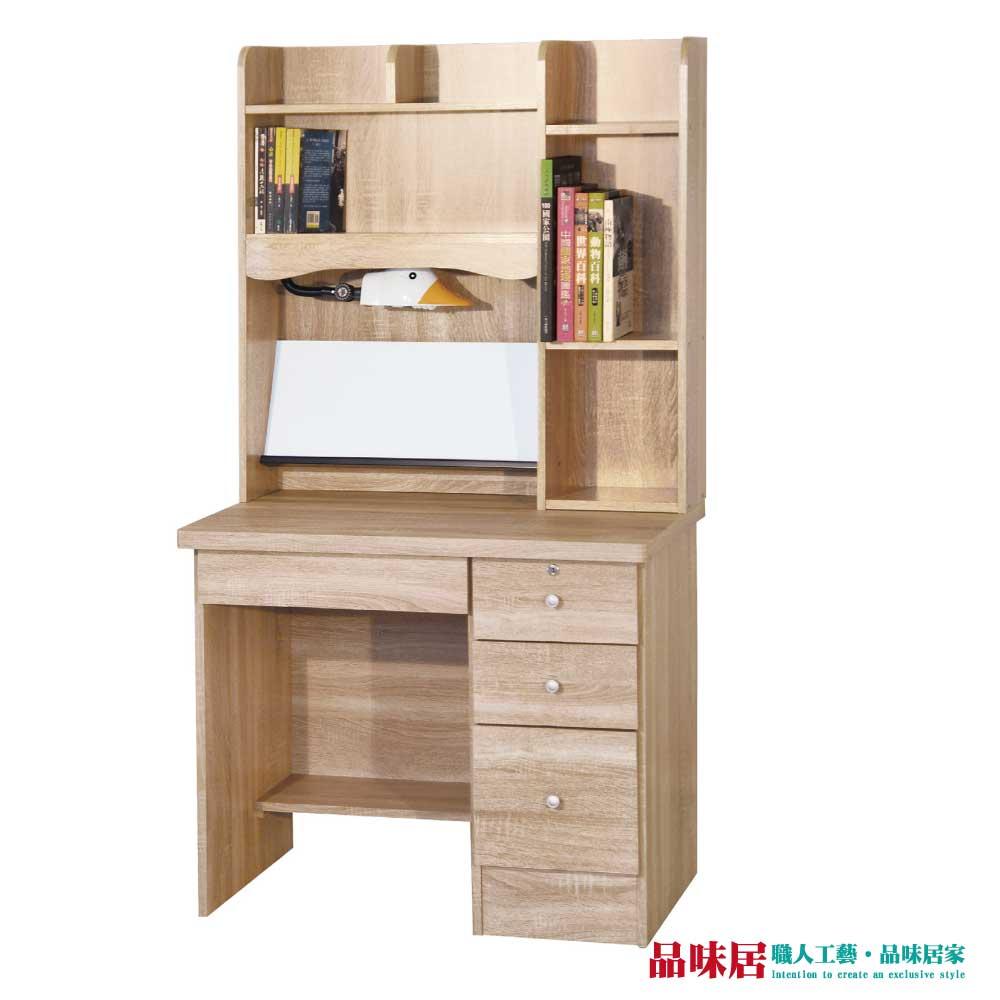 【品味居】潔西卡 3尺橡木色四抽書桌
