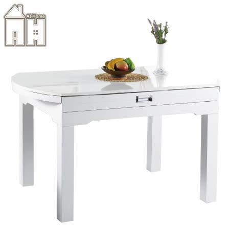 【網購】gohappy線上購物AT HOME-天京白色漢白玉原石橢圓摺桌效果好嗎遠東 百