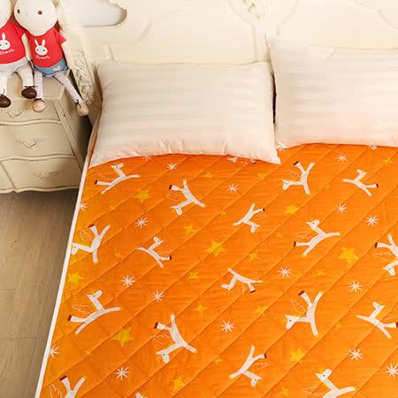 義大利Fancy Belle X Malis《小飛馬-粉橘》防蹣抗菌透氣防水平面式保潔墊--特大