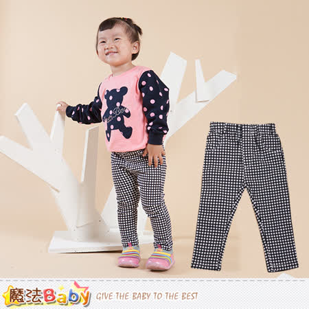 魔法Baby 女童彈力長褲 時尚格紋褲 k44423
