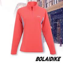 【波萊迪克bolaidike】女款 保暖刷毛衣/刷毛衣.輕量.快乾.蓄熱_深粉桔/銀灰 TP263