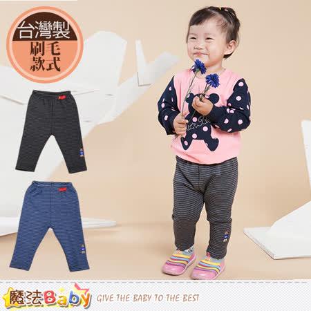 魔法Baby 幼童刷毛保暖長褲 台灣製嬰幼兒保暖褲 k44447