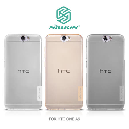 NILLKIN HTC One A9 本色TPU軟套